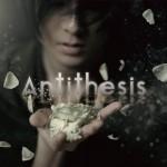 ギタリスト・巧 『Antithesis』限定サイン入りオリジナルピック特典付きで発売中
